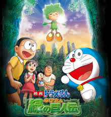 doraemon nobita and the green giant legend quotes