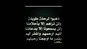 كلمات حزينة استشهاد الاخ اسامة الذيباني رحمه الله Youtube
