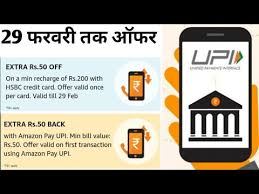 how to amazon pay upi offer minimum