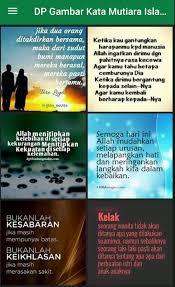 dp kata mutiara islami terbaru for android apk