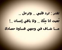 صور فراق صور حزن و فراق صور حزينه عن الفراق