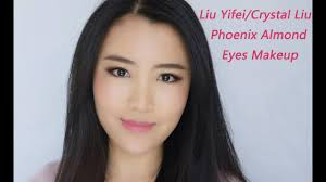 look like asian phoenix almond eyes