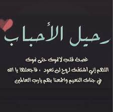 صور حزينه عن الام كلام حزين عن فقدان الام احساس ناعم
