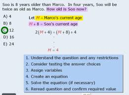 gmat word problems s 1 10