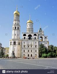 Ivan the Great Bell Tower. Kremlin, Moscow, Russia Stock Photo - Alamy