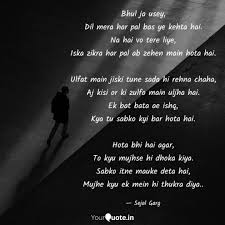 sejal garg sejal garg quotes yourquote