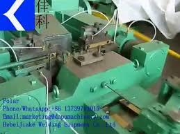 nails making machine nail manufacturing