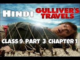 gulliver travels part 3 summary chapter