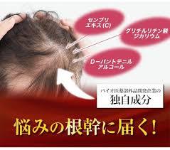 ニューモ 育毛剤【2020】 | 育毛剤, 育毛, ローション
