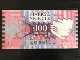marks spencer 100 gift voucher