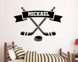 Hockey Wall Decals Etsy