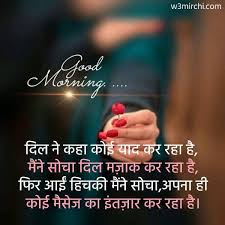 best good morning shayari hindi ब स ट