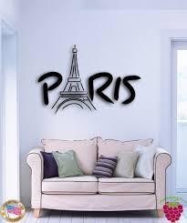 Paris Silhouette Sticker Decal Wall Art Vinyl France French Eiffel Tower Skyline