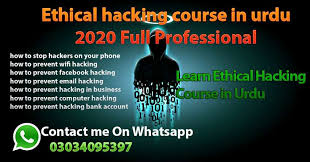 Ethical hacking course in urdu 2020 Full Professional - Education ...