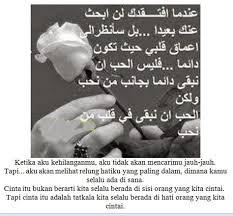 kata mutiara cinta dalam bahasa arab latin dan artinya semua