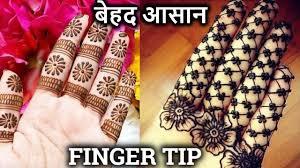 mehndi design simple finger front