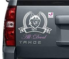 Amazon Com Siberian Husky Car Decal Custom Siberian Husky Car Decal With Your Pets Name Dog Decal Pet Decal Handmade