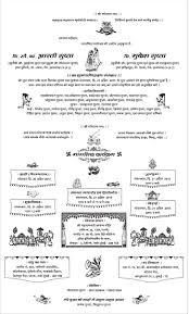 hindi card sles wordings