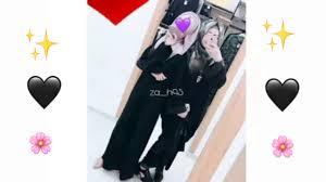 رمزيات بنات لابسات عباية كيوت حسب طلبكم Youtube