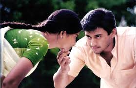 Actor Prashanth - Virumbugiren a 2002 Tamil romantic film ...