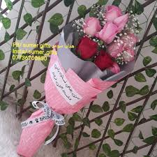 Sumer Gifts هدايا سومر Sumergifts Twitter