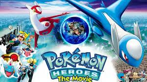 Pokémon Movie 5: Heroes - Latios and Latias English Sub - YouTube