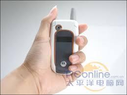 图】摩托罗拉V501图片( Motorola V501 图片 ...