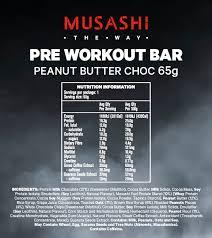 pre workout bar 65g box of 12 bars