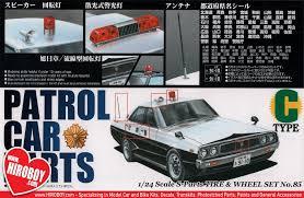 1 24 Patrol Police Car Parts And Decals C Type Aos 048009 Aoshima