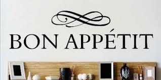 Design With Vinyl Bon Appetit Wall Decal Wayfair