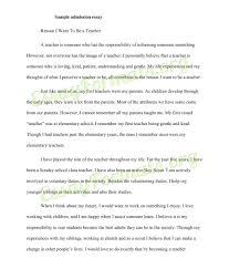 do my admission essay outline essay