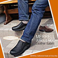 m567117 jungle mock leather dark brown