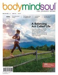Get Your Digital Copy Of Bodymindsoul Vol 13 Balancing Life Issue