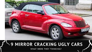 the ugliest car collection mirror