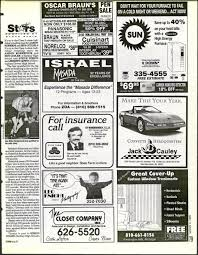 The Detroit Jewish News Digital Archives - March 03, 1995 - Image 103