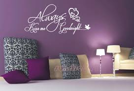 Wall 046d Large White Always Kiss Me Goodnight Quote Baby Wall Stickers Home Decal Sticker Quotes Letter Living Room Bed Room Decals Wall Stickers For The Home Wall Stickers Home From Sunrise391