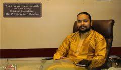 Spiritual conversation with Dr. Praveen Jain Kochar – CityTadka