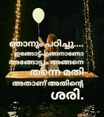 islamic motivational quotes in malayalam source girls