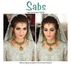 sabs makeup charges saubhaya makeup