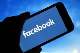 صور غلاف للفيس بوك مميز و متوافق مع تحديثات الفيس