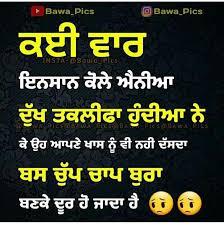feelings punjabi love quotes punjabi quotes