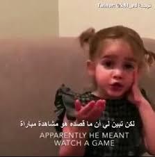 طفلة لو طركاعة فيديو Dailymotion