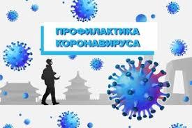 Комитет по здравоохранению Санкт-Петербурга | Новости