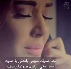 صور شعريه عراقيه صور شعر عراقي صور اشعار للفيس بوك