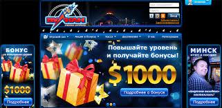 """Znalezione obrazy dla zapytania: Онлайн-казино «Вулкан»"""""""