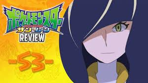 Mother Beast Lusamine! | Pokémon Sun & Moon Anime Review Episode ...