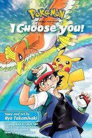 Amazon.com: Pokemon the Movie: I Choose You! (9781974703838 ...