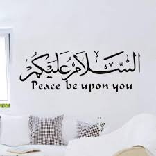 Amazon Com Peace Will Upon You Islamic Character Wall Sticker Respectable Quotes Muslim Arabic Salute Removable Wall Decal Home Decoration Home Kitchen