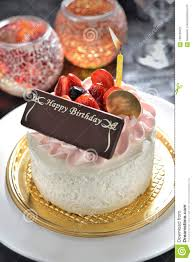 birthday cake with name stock image