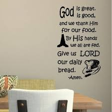 God Is Great God Is Good Prayer Before Meal Quotes Wall Etsy